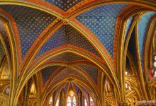 Sainte-Chapelle du Palais de la Cité